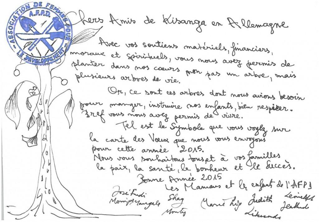 Ein Dankesbrief aus Kisanga